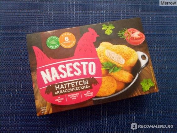 Полуфабрикаты Nasesto Наггетсы фото