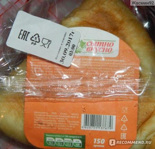 Курник с курицей и картофелем