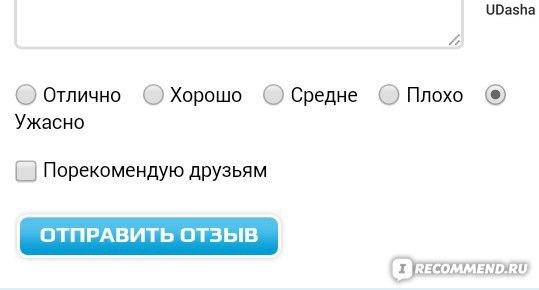 """Сервисный Центр LG В МОСКВЕ (ООО """"Меркурий""""), не публикуют плохие отзывы на сайте"""
