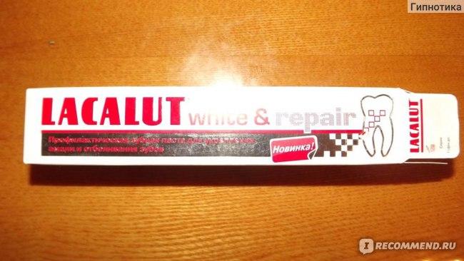 Зубная паста Lacalut White& Repair фото