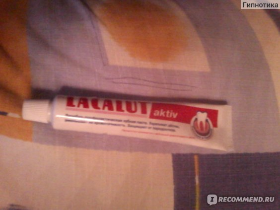 Зубная паста Лакалют Lacalut Aktive фото
