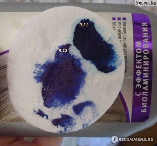 Оттеночный бальзам для волос Тоника с эффектом биоламинирования фото