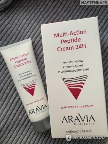 Мульти-крем ARAVIA С пептидами и антиоксидантами Multi-Action Peptide Cream 24H фото