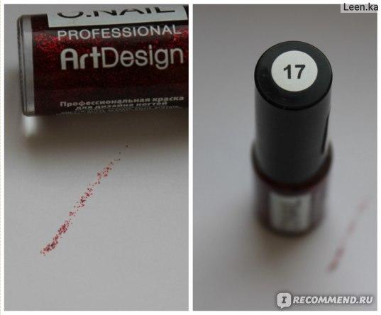 Лак для ногтей O.Nail Лак для дизайна ногтей (рисования) фото