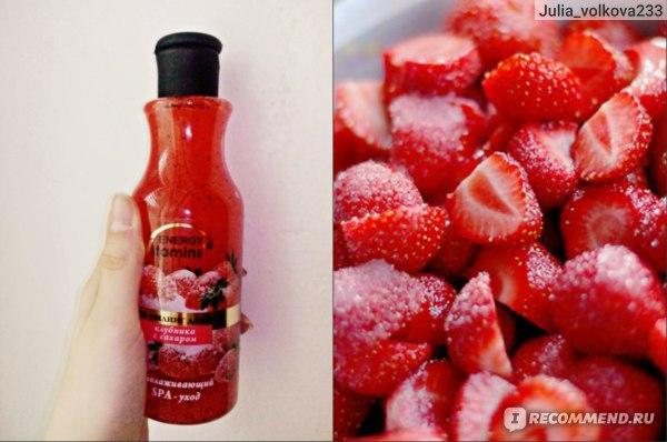 "Душ-пилинг для тела Energy of Vitamins ""Клубника с сахаром"" фото"