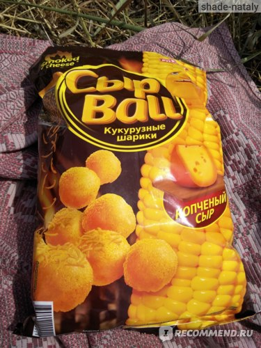 Кукурузные шарики Русскарт Сыр Ball Копченый сыр