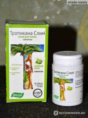 Эвалар Тропикана Слим зеленый кофе таблетки фото