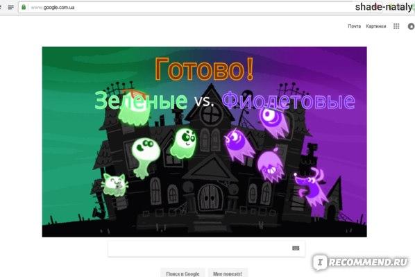 "Компьютерная программа Дудл-игра от Google ""Halloween 2018"" фото"