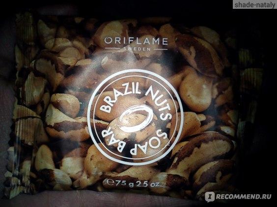 """Мыло  Oriflame """"Бразильский орех"""" фото"""