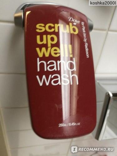 мыло для рук
