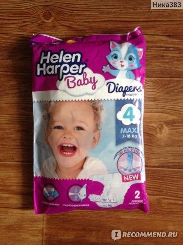Подгузники Helen Harper Baby фото