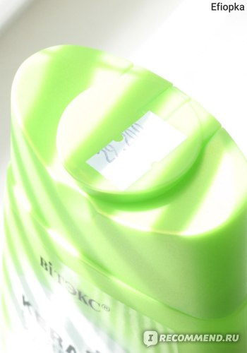 Шампунь Белита-Витэкс KERATIN+ протеины кашемира восстановление и объем фото
