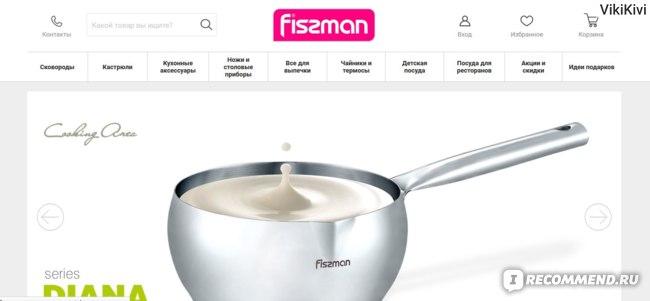 Отзыв о сайте fismart
