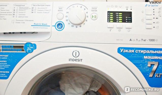 Отзыв стиральная машина Indesit NWS 7105 L