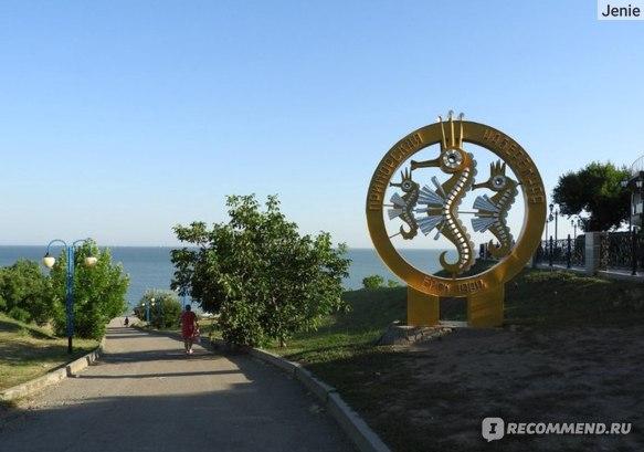 Россия, Азовское море, г. Ейск фото
