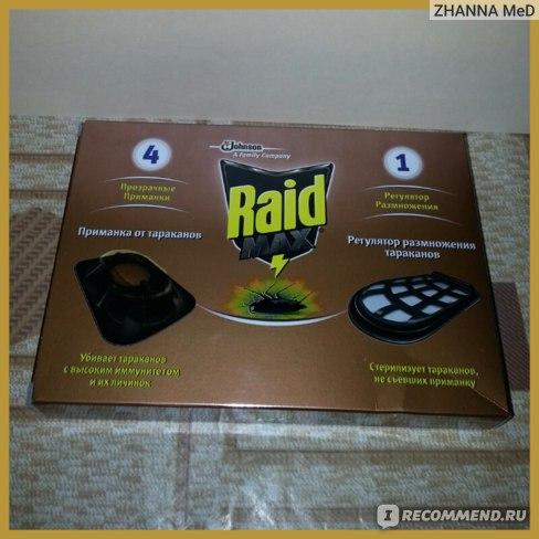 Raid Max от тараканов с регулятором размножения отзыв . Штрих код: 4823002001051