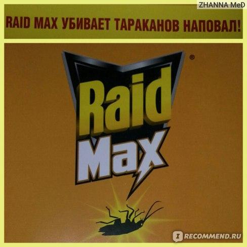 Raid Max от тараканов с регулятором размножения