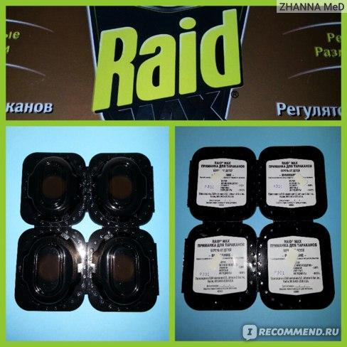 Приманки для тараканов с регулятором Raid Max