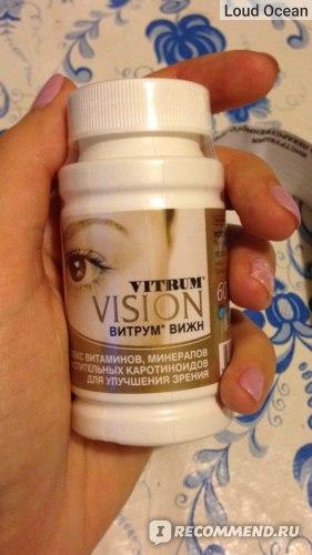 Витамины Unipharm Витрум Вижн (Vision) фото
