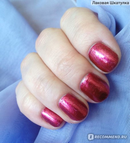 Лак для ногтей Brigitte Bottier mirror professional nails фото
