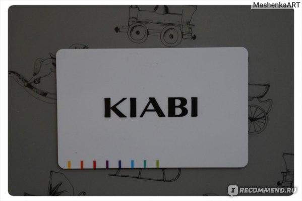 Магазин KIABI карта