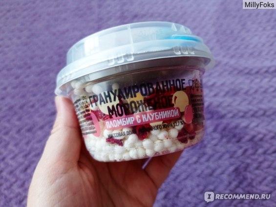Мороженое гранулированное ВкусВилл / Избёнка Пломбир с клубникой