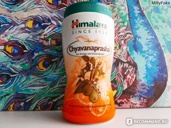 БАД Himalaya Herbals Чаванпраш (Chyavanaprasha)
