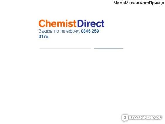 ChemistDirect фото