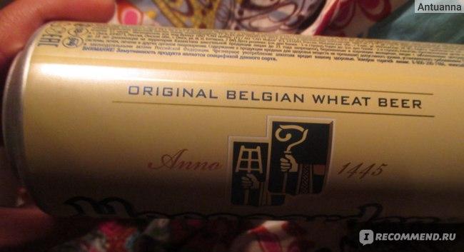 Пиво Hoegaarden  фото