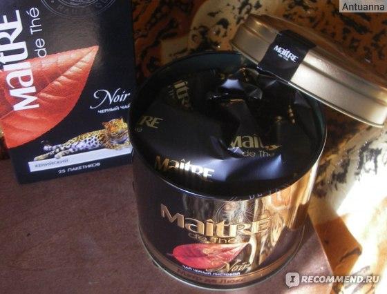 Черный чай Maitre MEITRE de The фото