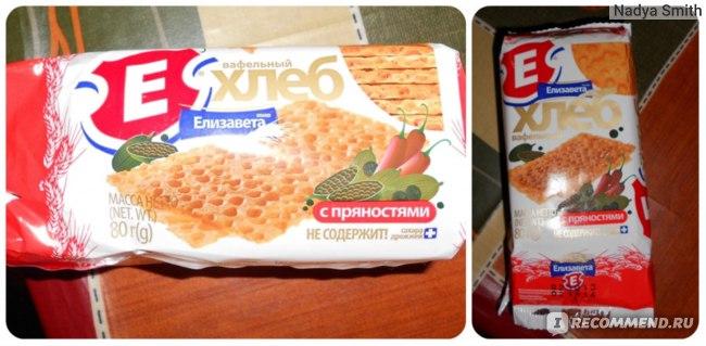 можно ли хлебцы при диете 5