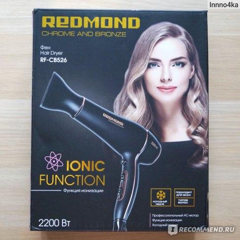Фен Redmond RF-CB526