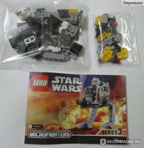 Lego Star Wars 75130 - AT-DP\Имперский Шагоход фото