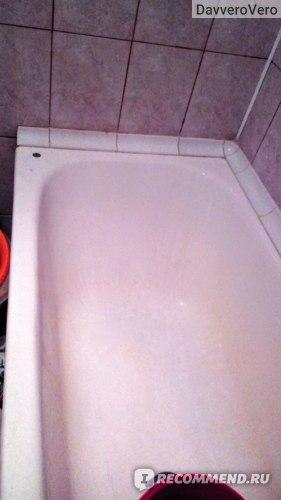Реставрация ванн эмалью