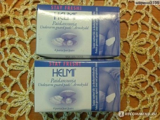 Подмышечные прокладки для защиты одежды от пота HELMI одноразовые фото
