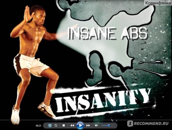 Beachbody INSANITY Deluxe Edition