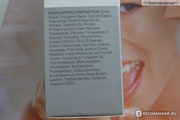 Крем для лица Skin doctors Skinactive intensive day cream  фото