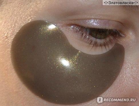 Гидрогелевые патчи для глаз Petitfee Black Pearl & Gold Hydrogel Eye-Spot Patch фото