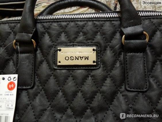Сумка Aliexpress 2013 Fashio designer handbag Mng plaid For women's Shoulder/Messenger handbag mango black plaid bucket handbag dimond/brand bag фото