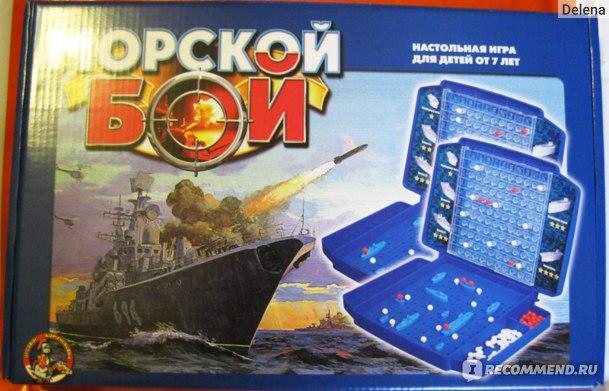 Настольная игра Десятое королевство Морской бой фото