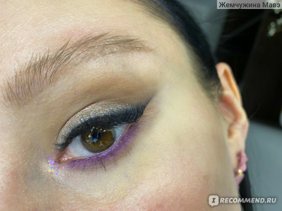 Карандаш для глаз Essence 27 purple rain