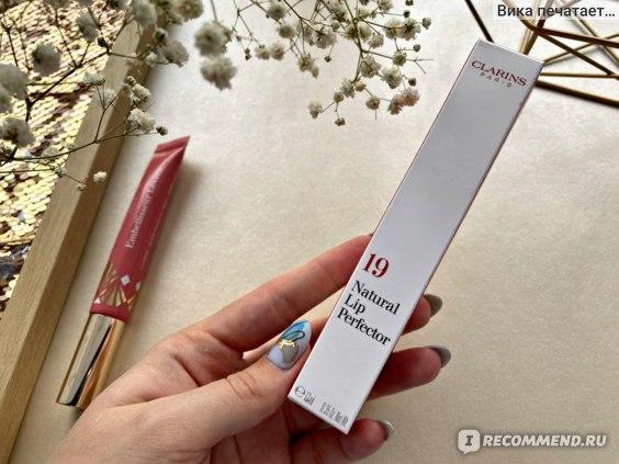 блеск для губ Clarins Natural Lip Perfector