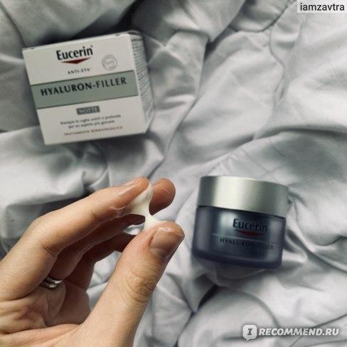 Крем для лица ночной Eucerin HYALURON-FILLER NIGHT фото