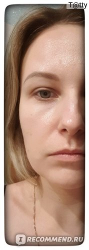 Ночная маска для лица Dr.Jart Vital Hydra Solution Biome Night Therapy Mask