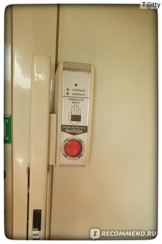 Двухэтажный поезд Москва-Адлер №104В/104Ж фото
