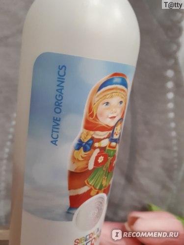 Шампунь SIBERICA БИБЕRIKA детский без слез для девочек с экстрактом ромашки фото