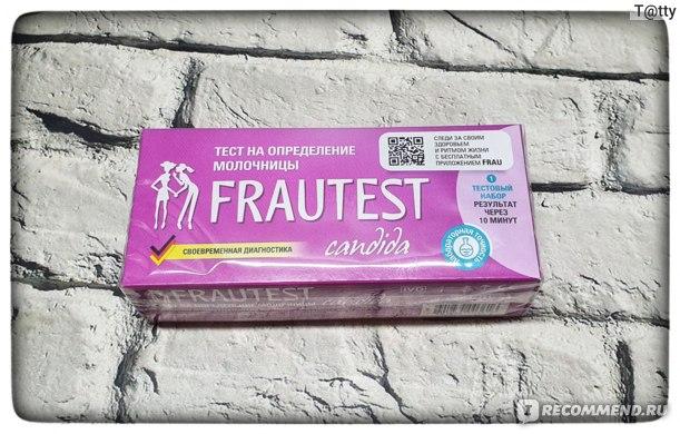 Тест на определение молочницы Frautest candida  фото