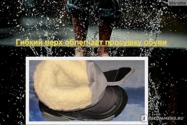 Зимние сапоги Demar Сноубутсы фото