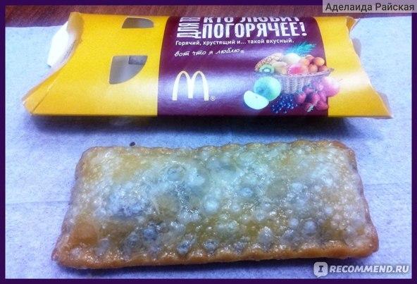 Фастфуд McDonald's / Макдоналдс Пирожок чёрная смородина фото