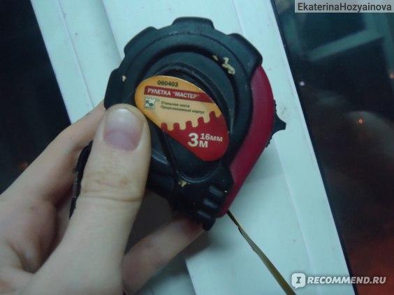 Рулетка для измерения Контрфорс Мастер 3 метра фото